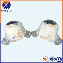 Disposable baby diaper, baby care hygiene products
