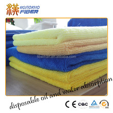 Stocked microfiber polyester polyamide fabric cloth Microfiber cleaning cloth