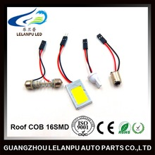 Hot sale 12v auto roof light cob 16SMD 16 chip led car dome reading light
