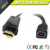 Customized Golden Mini Displayport female to HDMI male adapter cable in black