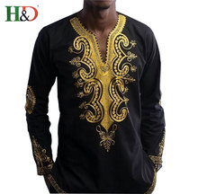 H & D Hot Custom Fit Kitenge Designs Fashion African Bazin Embroidery Design Dress For Men
