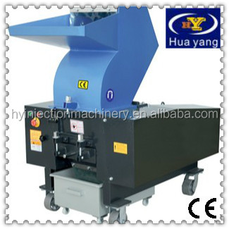 used plastic crusher HY-400