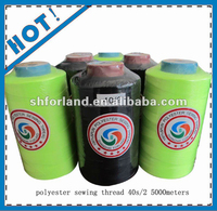 polyester sewing threads for suits 40S/2 5000Yards