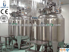 LT Series Stainless Steel Pharmaceutical Industrial Use Mixing Tank