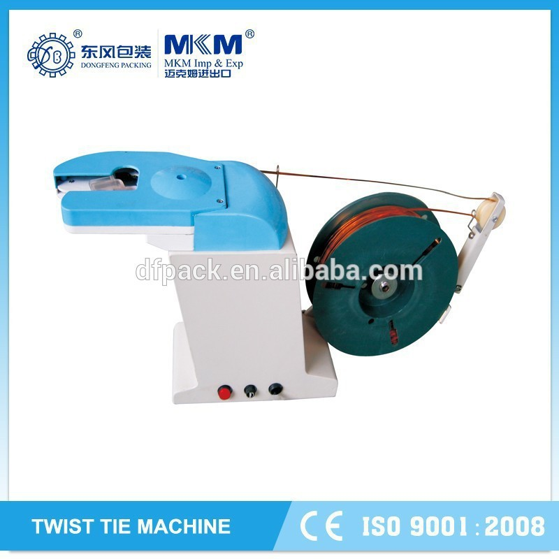 2015 automatic twist tie machine/twis ties dispenser/ food bags twist tie machine made in china TD-E