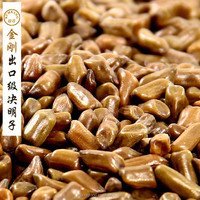 chinese traditional roasted semen cassiae