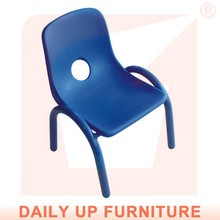 Kids School Chair Plastic Board Metal Frame Ergonomic Chair For Children Kindergarten Classroom Furniture
