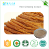 China largest red ginseng herbal extract factory supply high qulity korean red ginseng extract