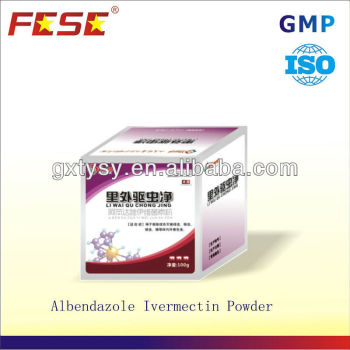 veterinary medicine Albendazole Ivermectin Powder medicine for chicken