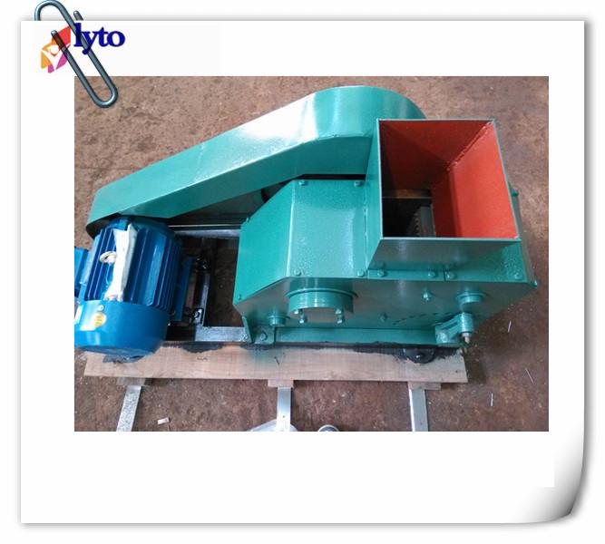 small rock crusher machine