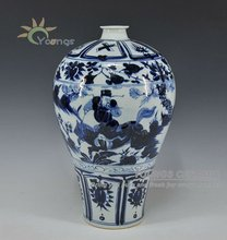 ANTIQUE CHINESE YUAN DYNASTY BLUE AND WHITE CERAMIC VASE WITH HOUSE AND CHARACTER PATTERN