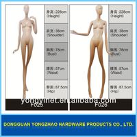 fiber glass female mannequin