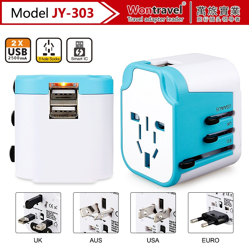 New products 2016 innovative product hotel guest gifts, business gifts with travel adapter, promotion gift