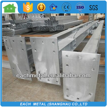 Structural steel rafter