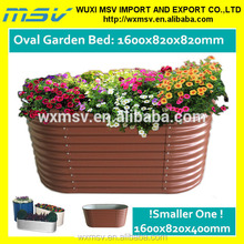 Zinc Metal Large Outdoor Garden Planter from MSV