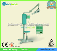 Stand type dental x-ray scanner (Model:JYF-10D)