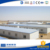 china prefabricated homes, casas prefabricadas, modular kit house