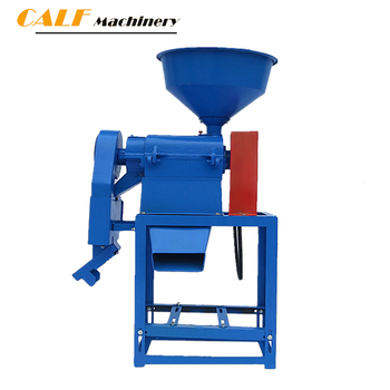 high quality rice mill for sale
