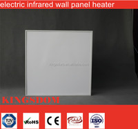 electric panel heaters wall mounted Redwell replacement infrared panel ehater