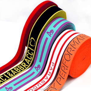 custom embroidered jacquard underwear elastic band sofa accessories webbing tapes for garment