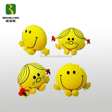 Happy Human Figure Emoji Kid Toy