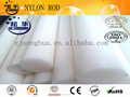 nature white nylon plastic rod/bar