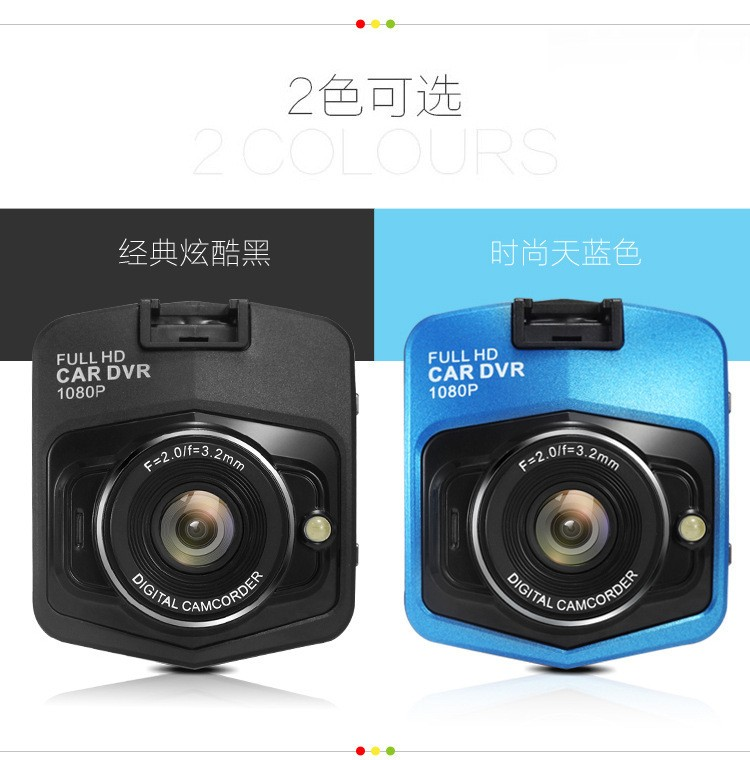 L704 120 degree wide angle HD camera inforade night vision 720P HD car DVR