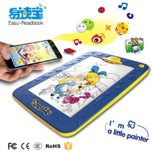 educational drawing instruments and materials,preschool painting toys for children study