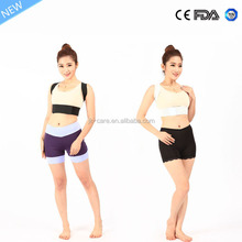 New arrival back straightener orthopedic back and shoulder support belt for back pain