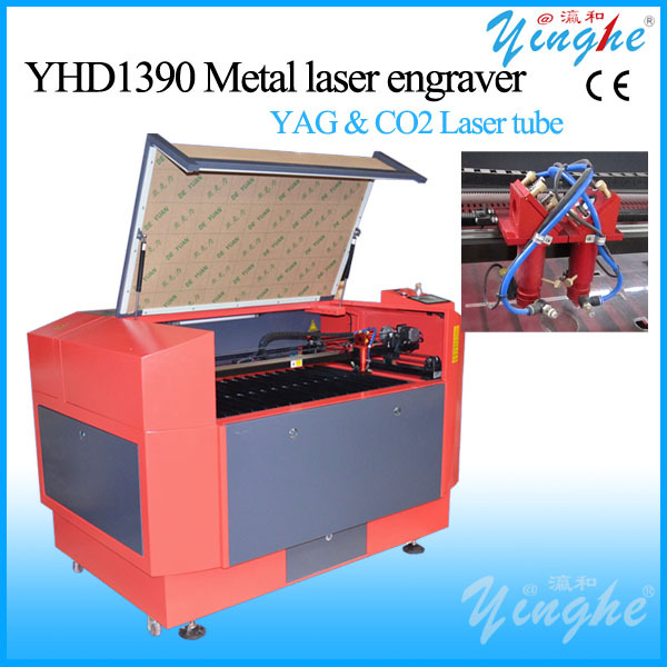 new model type co2 series laser marking machine for nonmetals
