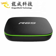 Cheapest Allwinner H3 1G 8G mini android tv box <strong>receiver</strong> R69 android 7.1