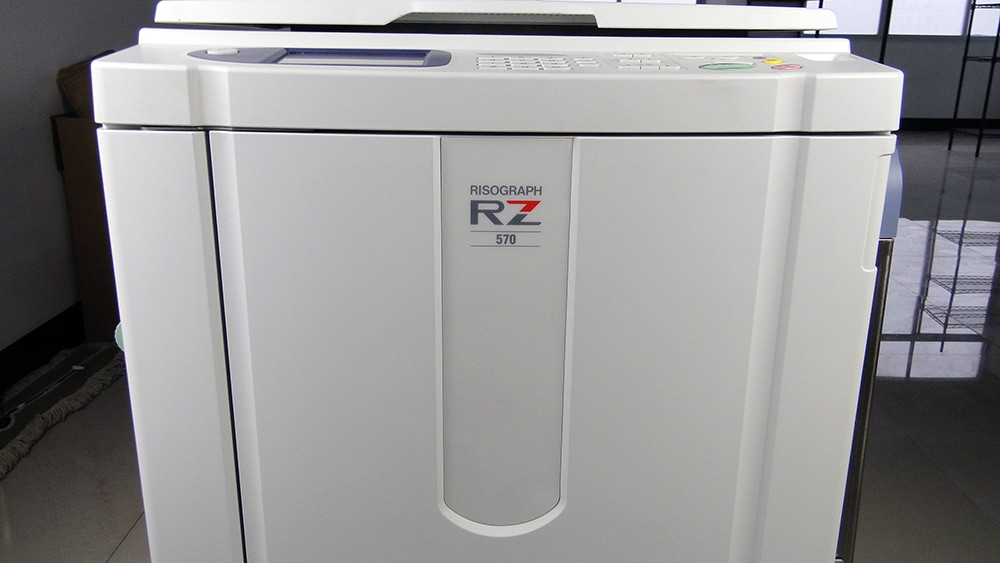 A3 Duplicator,Risos RZ570 digital duplicator machine,copyprinter duplicator machine