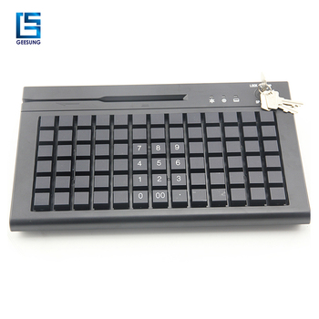 CARAV KB78 Pos USB programmable keyboard with electronic lock pos programmable keyboard