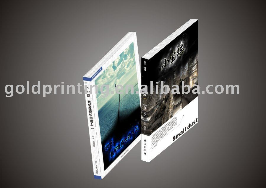 Softcover educational book printing