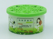 hot selling aroma fragrance beads ,gel fragrance beads