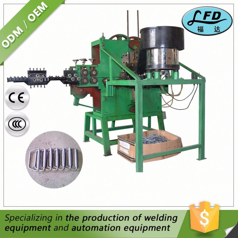 Oem Company List Strapping Buckle Machine