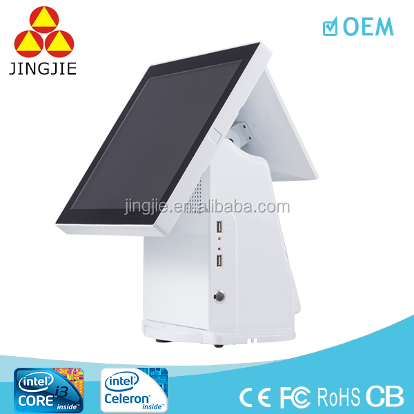 All-in-one POS and Cash Register Android Restaurant POS System JJ-3000B