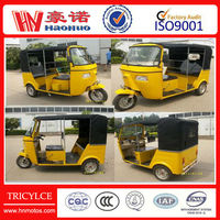 2014 new tuk tuk hot best-selling China cargo tricycle /motor tricycle