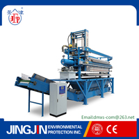 High pressure automatic quick opening filter press for tailing treatment