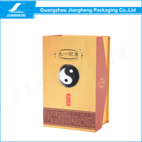 Book Shaped Subscription Cosmeti Boxes uk Wholesale Best