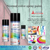 spray paint colorful/acrylic-based handy spray paint with glass bead/spray paint for roof tile