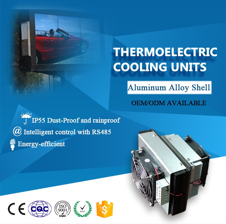 SD-020-12 12v Thermoelectric air conditioner for telecom cabinet
