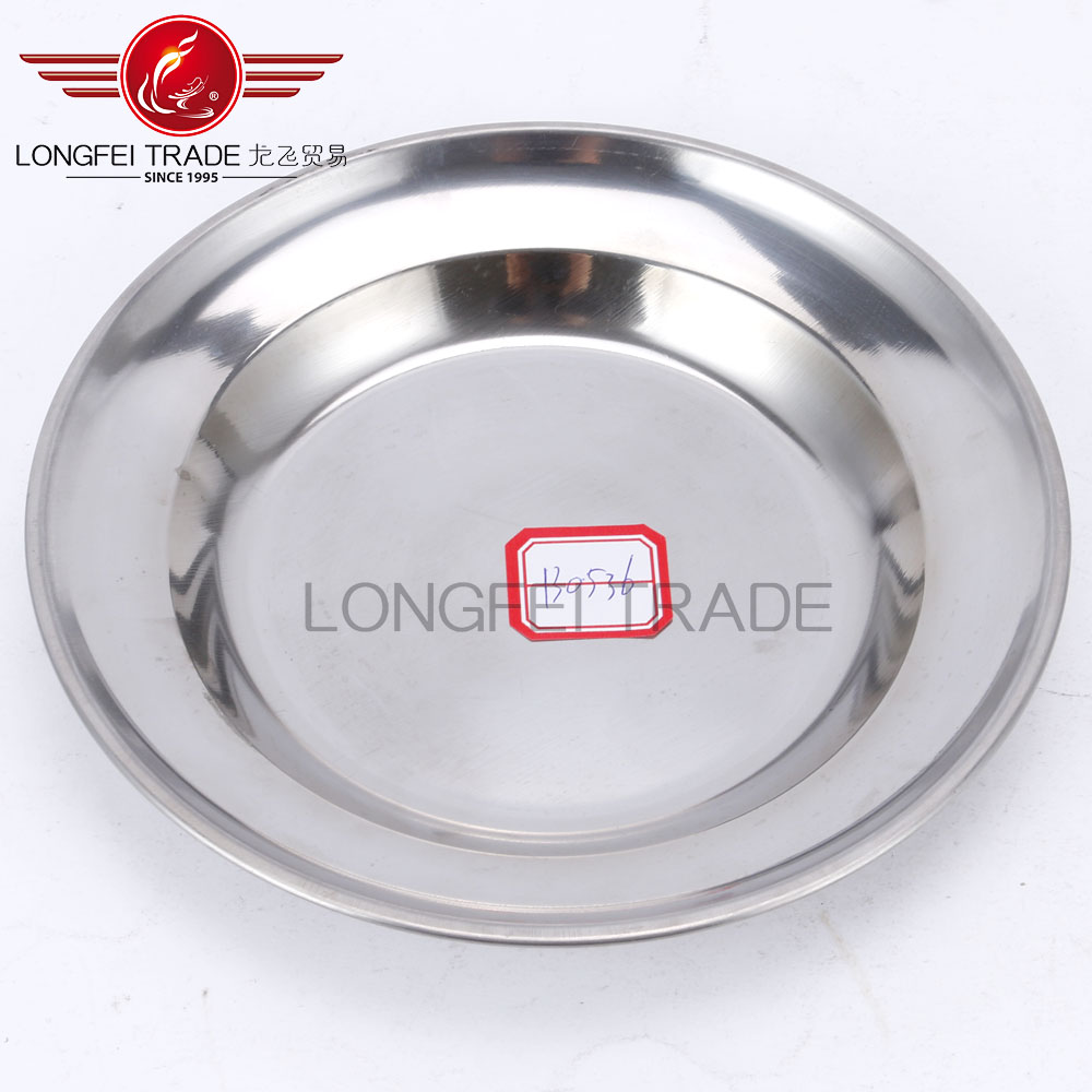 customziable design hot selling stainless steel metal serving tray/food plate
