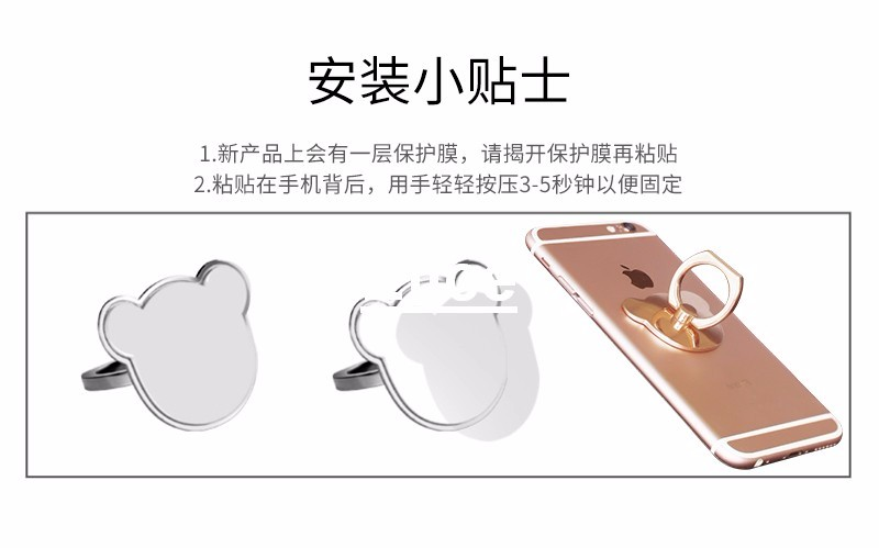 2018 HOT Wholesale metal mobile phone finger grip for Dong guan city the strength supplier