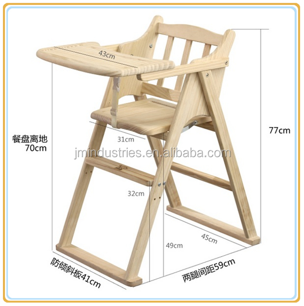 Wooden Baby High Chair Chairs Model