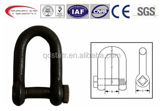 marine rigging us type carbon steel 209 shackle with alloy pin