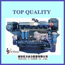 TOP QUALITY!volvo marine engine for sale IN FAVORABLE PRICE