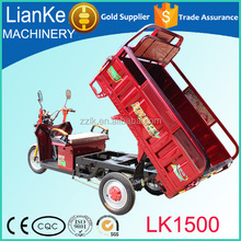 china 3 wheel motor tricycle/low price van cargo tricycle/best quality cargo tricycles on sale
