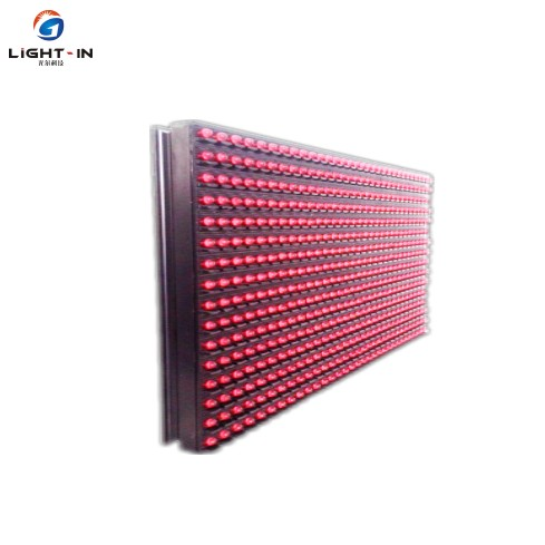 Cheap best price <strong>P10</strong>-<strong>1r</strong> outdoor <strong>led</strong> display <strong>module</strong> 32x16cm single color red
