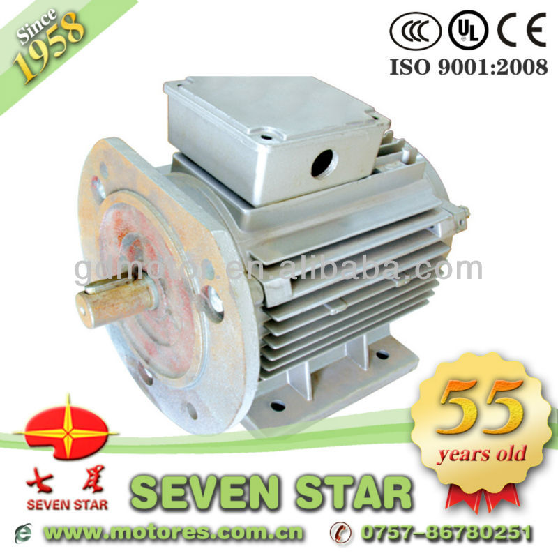 Mosquito coil making machine motor
